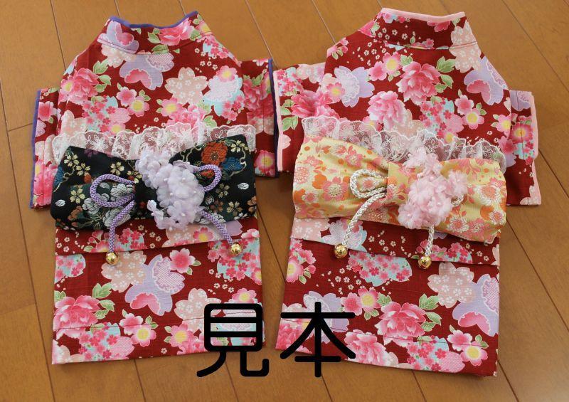 画像3: *オーダー晴れ着*黒×ピンク×桜