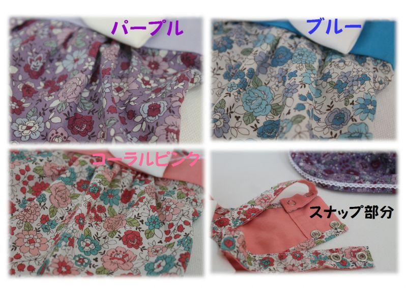 画像4: YUWA小花柄のサロペットスカート【2〜3号・オーダー】