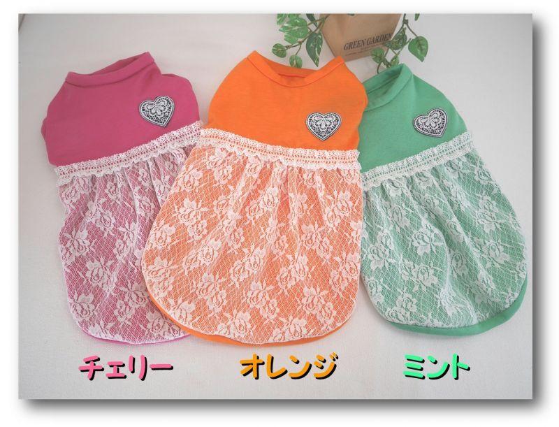 画像1: ビタミンカラーの花柄レーシーワンピ【2〜3号・オーダー】