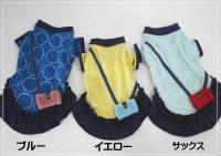 手編みポシェット付サークルドットのワンピ【2〜3号・オーダー】