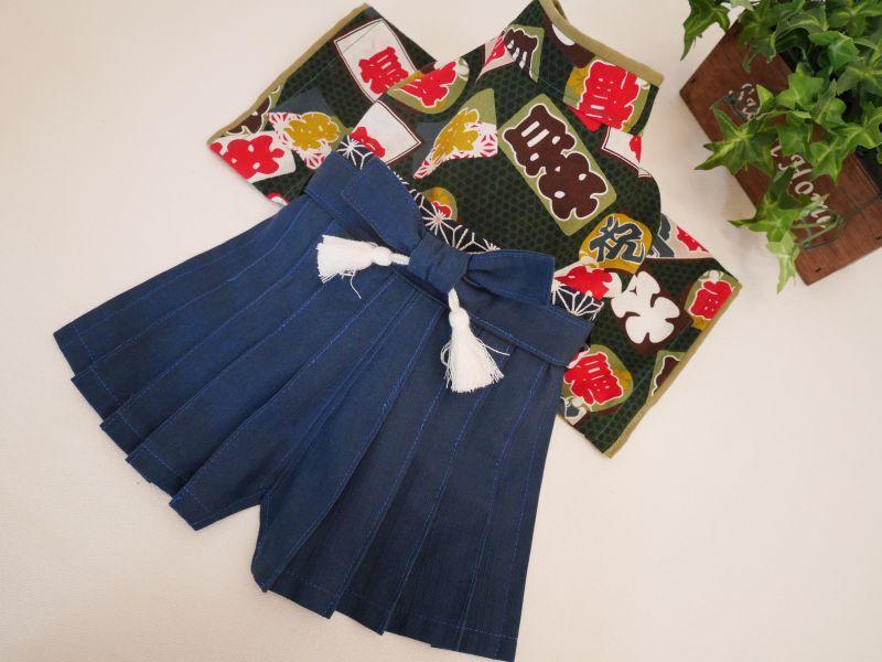 画像1: お祭り柄×藍色袴【2〜3号・オーダー】
